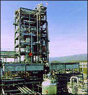 Kingsport Integrated Coal Gasification Facility, Kingsport, TN